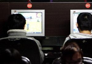 Власти Аризоны вводят наказание за интернет-троллинг