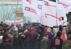 Батьківщина - акция Вставай Украина - непогода - В Батьківщине жалуются, что погода может помешать людям собраться на вече во Львове