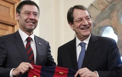 Каталонская Барселона заглянула к президенту Кипра