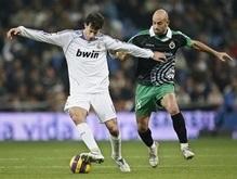 Примера: Реал, Атлетико и Севилья одержали уверенные победы