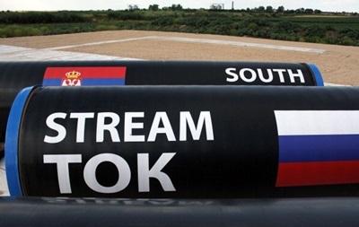 Россия может отказаться от строительства Южного потока