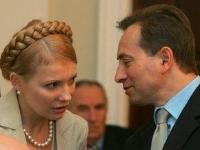 Томенко: ПР разделилась: одни сидят в Секретариате Ющенко, другие - общаются с БЮТ