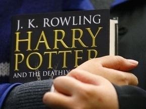 Гарри Поттер оказался самой популярной книгой в Гуантанамо