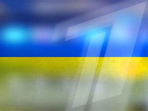 Взгляд: Телевизор расколол Украину