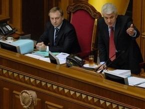 Тимошенко: Мы обратились со специальными письмами на имя председателя ВР