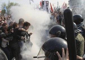 Новости России - Болотное дело против оппозиции