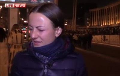 Репортер LifeNews рассказала, как украинские журналисты избили ее в Киеве