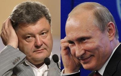 Путин и Порошенко  - телефонный разговор