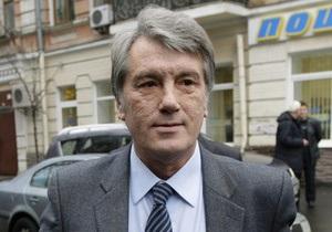 Скандальные газовые контракты: Ющенко обвинил Тимошенко в игнорировании президентской директивы