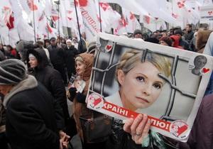 Тимошенко и Луценко никто раньше срока не выпустит - регионал