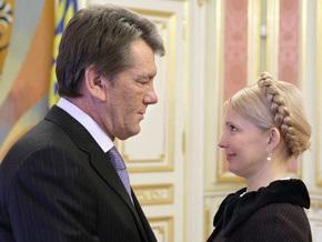 Тимошенко верит, что Ющенко подпишет изменения в Бюджетный кодекс
