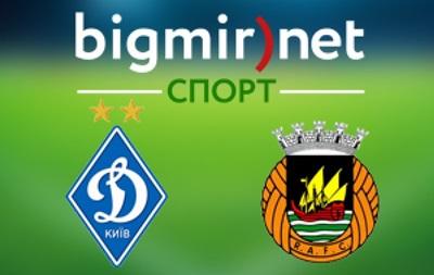 Динамо Киев - Риу Аве 1:0 Онлайн трансляция матча Лиги Европы