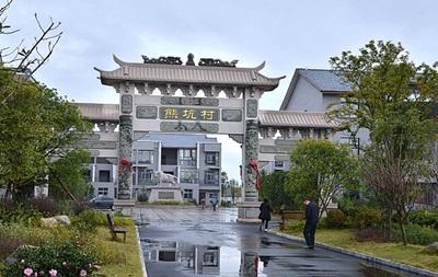 Миллионер из Китая снес родную деревню и заселил земляков в элитное жилье