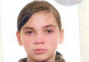 В Киеве исчезла 13-летняя девочка. Милиция ведет розыск