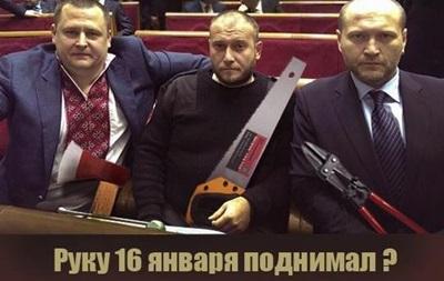 Ярош с пулеметом в Раде и русские, толкающие самолет в небе: мемы недели
