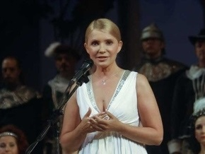 Тимошенко хочет возродить духовность украинской нации