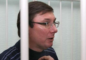 ГПУ: Голодовка Луценко является тщательно продуманным давлением на прокуратуру и суд