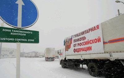 Все грузовики восьмого гумконвоя пересекли границу с Украиной