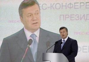 Сегодня состоится презентация нацпроектов Януковича