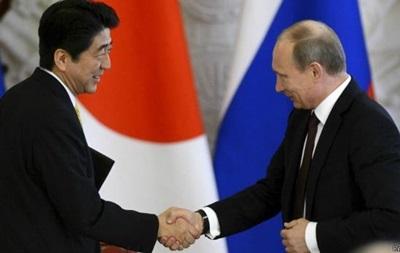 Премьер Японии заявил о намерении помириться с Россией
