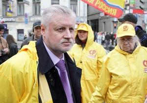Лидер Справедливой России утверждает, что в Петербурге  переписывают протоколы