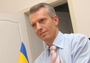 Янукович назначил Хорошковского временно исполняющим обязанности главы СБУ