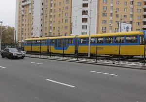 В Киеве приостановлено движение скоростного трамвая