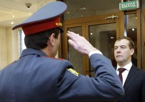 Медведев уволил десятерых генералов МВД