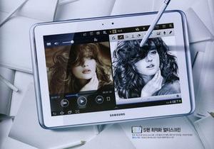 Samsung разрабатывает планшет, которым можно управлять силой мысли