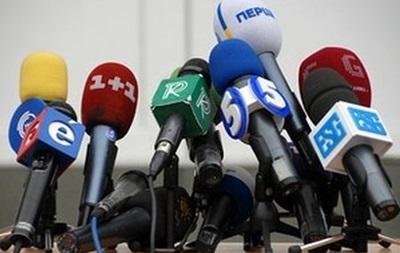 Репортеры без границ  выступили против Министерства информации