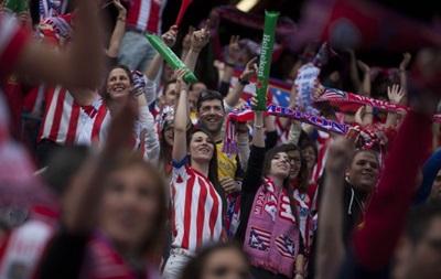 В Испании 21 болельщик Атлетико предстал перед судом