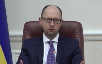Яценюк открыл первое заседание нового Кабмина
