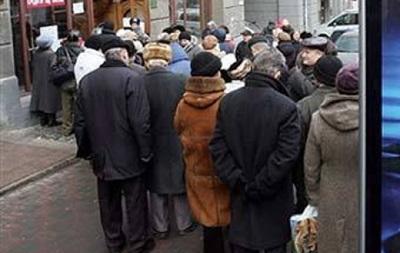 В Донецке выросли огромные очереди для оплаты коммунальных платежей