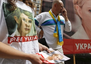 В палаточном городке оппозиции в Киеве мошенники просили у иностранцев пожертвования для Тимошенко