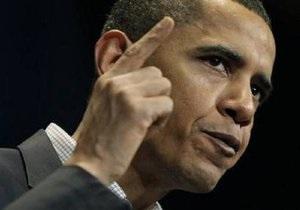 Обама назвал возмутительными действия экстремистов в Афганистане