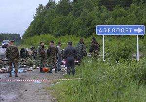 Фотогалерея: Авиакатастрофа в Карелии. В России потерпел крушение Ту-134