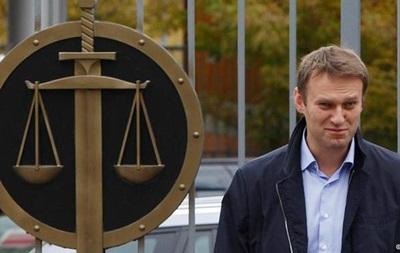 ЕСПЧ удовлетворил иск Навального и Яшина к России