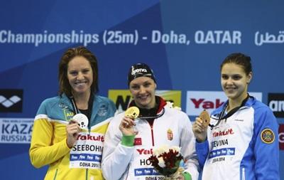 Зевина принесла Украине медаль чемпионата мира по плаванию
