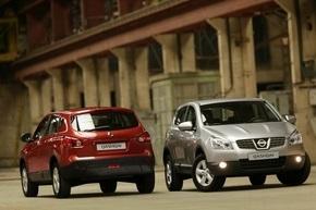 Nissan Qashqai: максимальная безопасность по легчайшим ценам  в «ВиДи Санрайз Моторз»