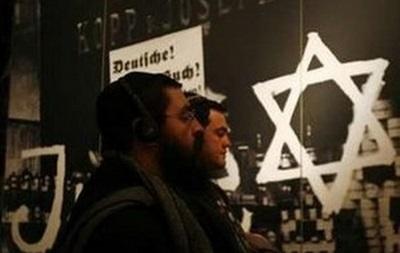 Франция выплатит 60 миллионов долларов компенсаций жертвам Холокоста