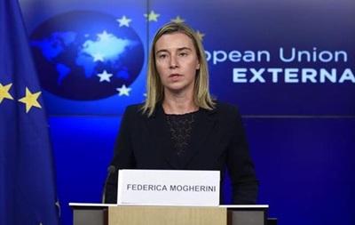ЕС призвал Россию не втягивать Балканы в украинский кризис