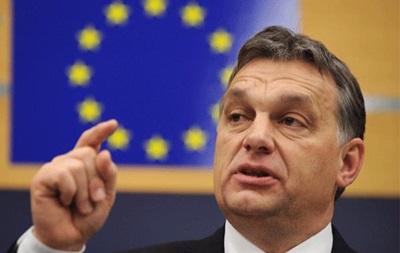 Премьер Венгрии обвинил ЕС в срыве Южного потока