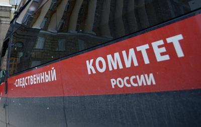 В России возбудили дело против трех депутатов Рады