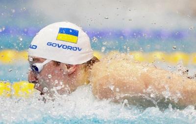 Говоров принес Украине вторую медаль на чемпионате мира по плаванию