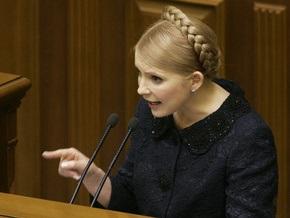 Тимошенко пригрозила газовым неплательщикам Генпрокуратурой