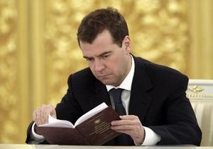 Медведев назвал  полным бредом  сравнивание Таможенного союза и СССР