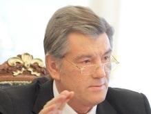 Ющенко призвал украинцев участвовать в разработке новой Конституции