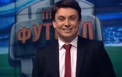 ФФУ обвинила журналиста 2+2 в подстрекательстве к насилию