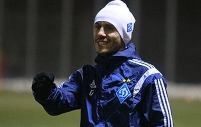 Полузащитник Динамо: Участие в Лиге Европы - это престиж клуба