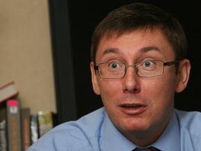 Посягательства на бюджет заставили Луценко процитировать Николая I